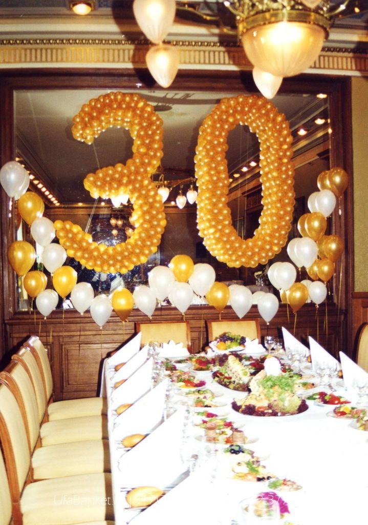 Проведение 50 лет юбилея в домашних условиях